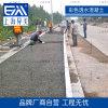 透水混凝土胶结剂C25C30透水地坪增强料