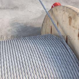 OPGW光缆24B1-50 优质OPGW电力光缆