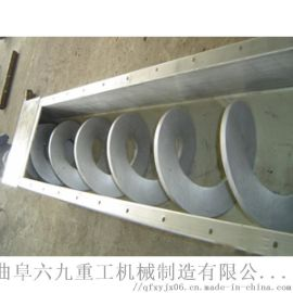 螺旋水冷壁作用 不锈钢螺旋提升机厂 六九重工 沙子