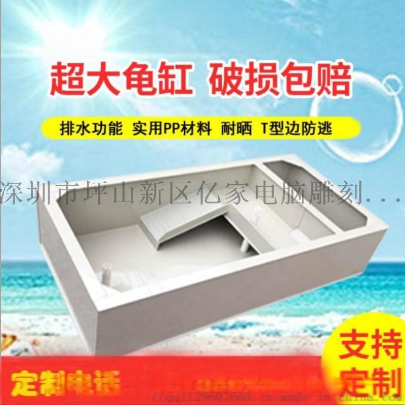 烏龜養殖PP塑料龜箱 深圳龜箱