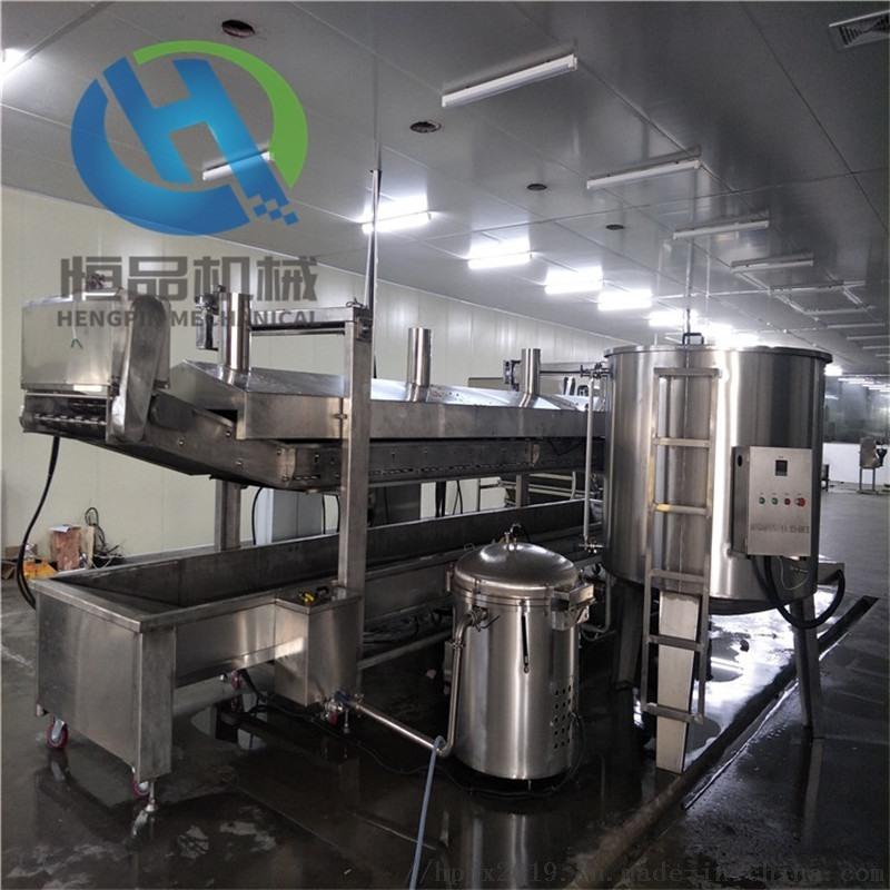 洋葱酥片油炸生产线 鱼丸油炸加工设备 自动刮渣