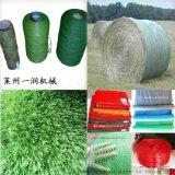 新型双色人造草坪丝拉丝生产线设备