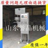 不鏽鋼牛肉丸子機可定製-廠家直供全自動不鏽鋼肉丸機