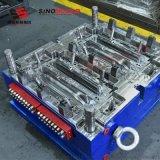 西諾冰箱件模具 家電模具 注塑模具定製 優質