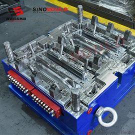 西诺冰箱件模具 家电模具 注塑模具定制 **