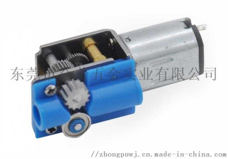 众普五金精密3D打印笔减速机高效减速器带微型齿轮