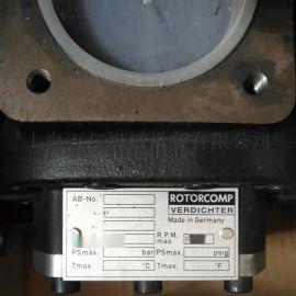 原装  德国进口罗德康普空压机机头老款  供应B40-V001