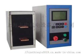 精密点焊机DBZ-100AL/DT