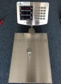 500KG干燥环境用平台秤,以太网接口电子地磅