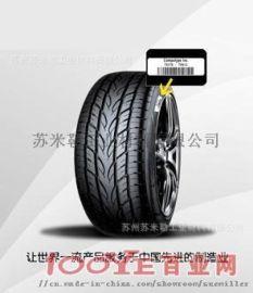 橡胶 高温 轮胎 硫化标签