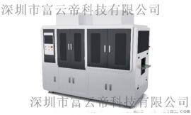 富云帝全自动热缩切角包装机,封口机,包膜机,塑封机