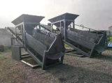 浙江寧波篩土機,50型篩沙機,柴油篩沙機