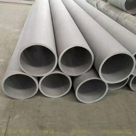 戴南不锈钢无缝管厂家 大口径不锈钢工业管生产工厂