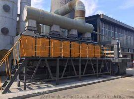 废气治理成套设备-催化燃烧净化一体机离线2万风量