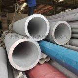 大口徑304無縫管 超厚壁316L工業管