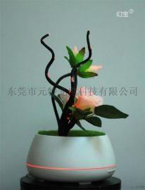 現代風格家居飾品元特幻寶花飾香薰燈智慧燈飾禮品