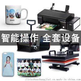 多功能热转印机器的操作方法