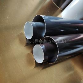 阳光房用排水圆管 铝合金排水管可安装