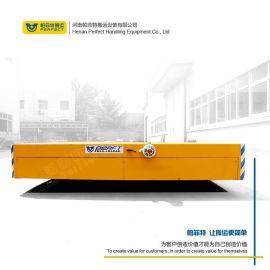 大吨位无轨电动板车 污水处理设备移动地面电动转运车
