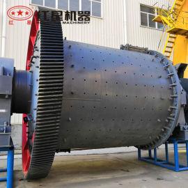 锡矿球磨机 选矿全套设备 锡矿石选矿生产线