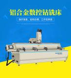 铝型材数控钻铣床江苏  明美三轴铝合金数控加工设备
