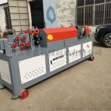 全自動液壓鋼筋調直機 現貨數控鋼筋調直切斷機