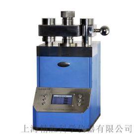 JZP-60X全自动荧光压片机 荧光光谱制样机