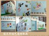 墙体手绘也叫墙  绘佳木斯厂家报价