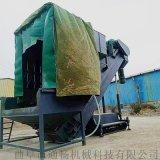 集装箱粉煤灰卸车机 干灰粉料中转拆箱机 码头卸灰机