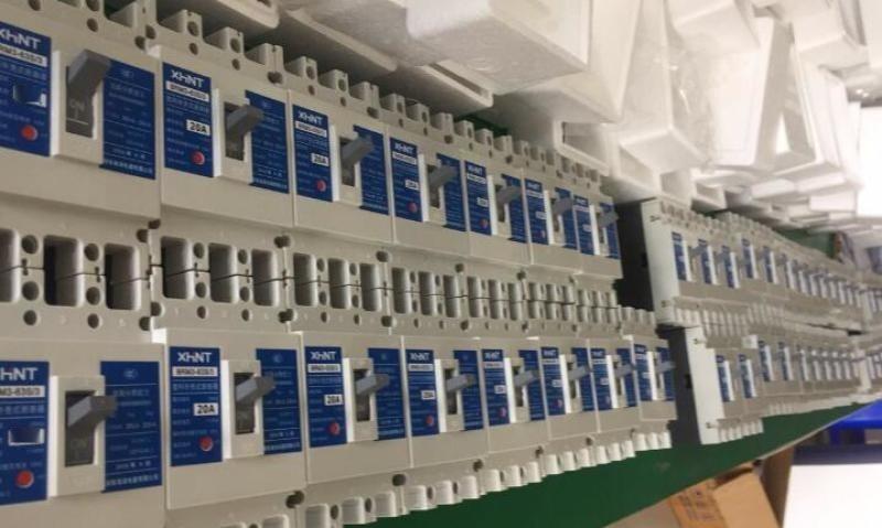 湘湖牌WZM1L-100M/4P/300 30mA 63A塑殼漏電保護器品牌