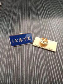 贴纸徽章定制,镀金胸章制作,金属徽章生产