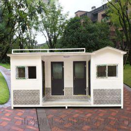 成品移动厕所户外卫生间洗澡间环保公厕景区公共洗手间
