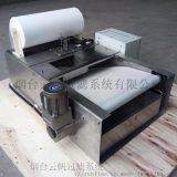 纸带式过滤机用于废水颗粒过滤