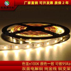 2835纯金线低压灯带 12V60灯低压灯带