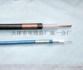 射频同轴电缆FB-50-9D