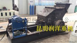 立式破碎机生产厂家 润洋矿山机械 新型高效