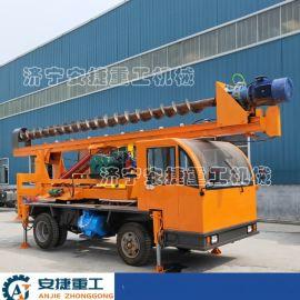 促銷建築地基打樁機 360度旋轉地基建築鑽孔機