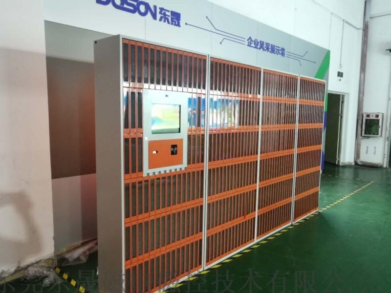 中立定制智能图书柜 智能文件柜 智能系统