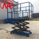 工厂订做升降机 小型剪叉平台 电动液压升降机