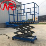工廠訂做升降機 小型剪叉平臺 電動液壓升降機