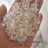 河北本格厂家石英砂 喷砂除锈用 高纯石英砂