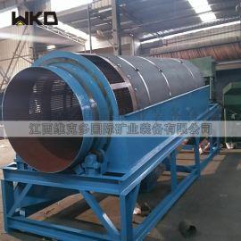 滚筒砂石分离机 时产2.8吨滚筒筛厂家 滚筒筛型号