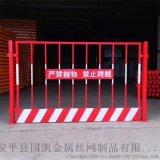 基坑護欄 建築工地地基坑防護網
