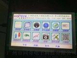 7寸TFT彩屏,智慧屏