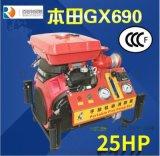 JBQ6.0/16.0手抬机动消防泵(25马力)