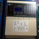 KELN/科霖給料機稱重顯示控制器