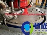 防腐防油隔热式可拆卸高压炉头节能保温套