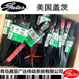盖茨GATES卡车风扇空调水泵电机专用皮带7/8/9/10PK多沟带