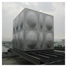 玻璃钢储能水箱 定州生活冷热水箱厂