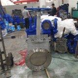 PZ573傘齒輪刀型閘閥 正齒輪插板閥